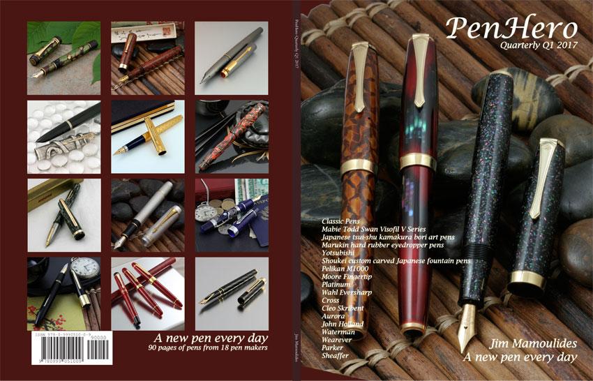 penheroquarterlyq12017-cover.jpg